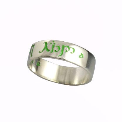 Green Color Inlay Ring